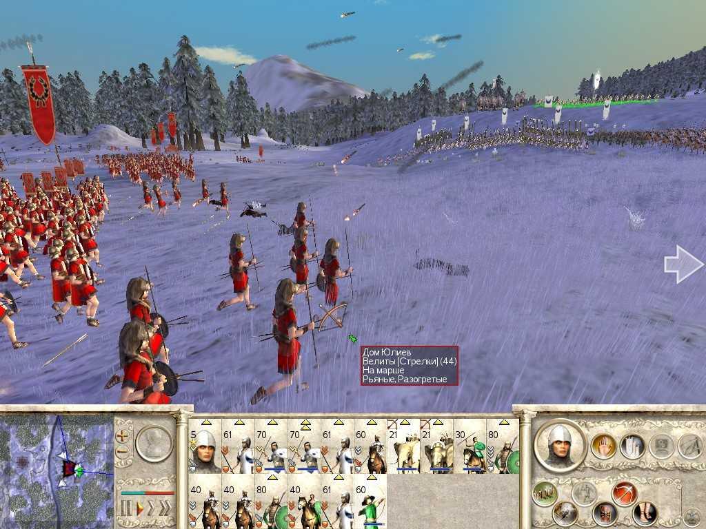 Скачать патч к игре Rome Total War 1.5 бесплатно ( 73.6 Mб.