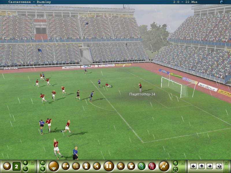 Скачать патч к игре Футбольный менеджер 2004 1.20 бесплатно ( 1.32 Mб.