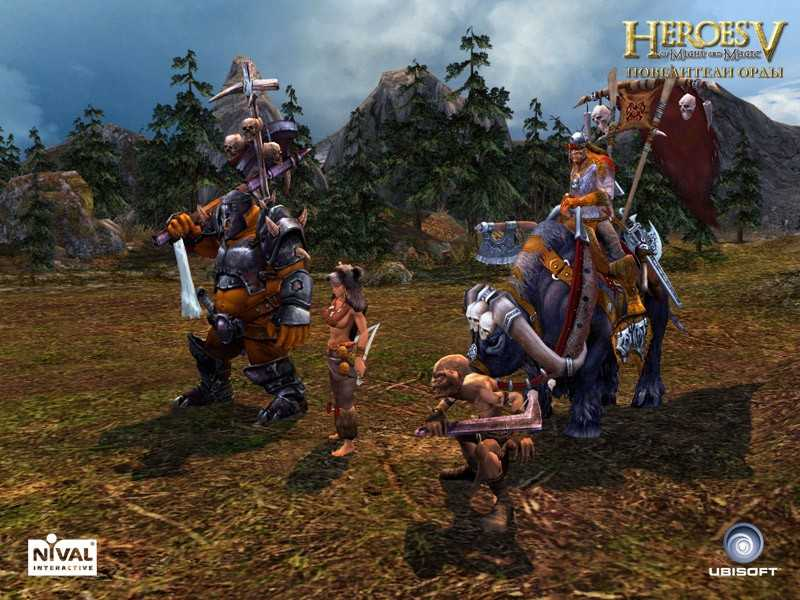 heroes of might and magic 5 пaтч: