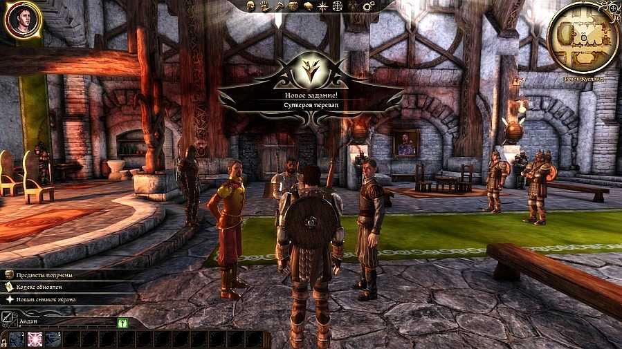 Скачать патч к игре Dragon Age Origins 1.04 бесплатно ( 88.6 Mб