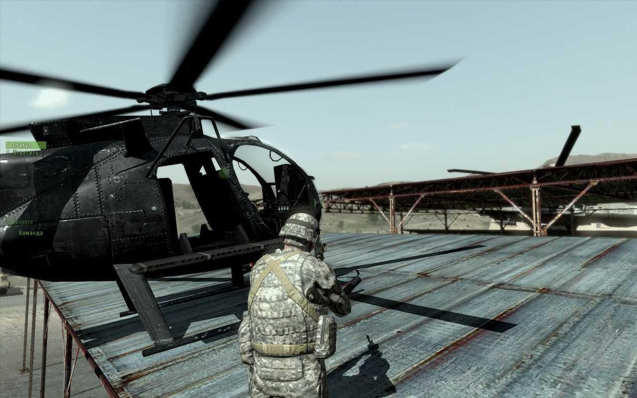 Название Arma 2 Год выпуска 2010 Жанр Action (Tactical / Shooter