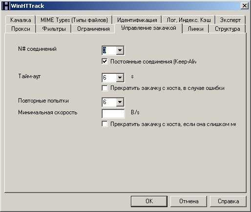 Скачать virtualdub торрент