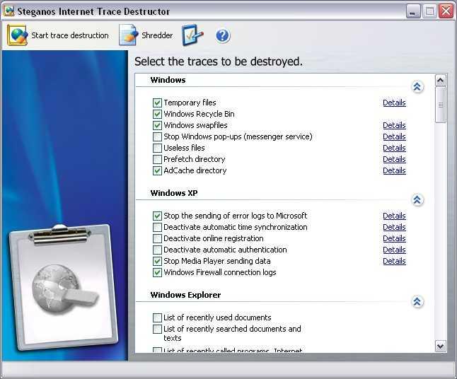 Программа очень проста вSteganos Internet Trace Destructor