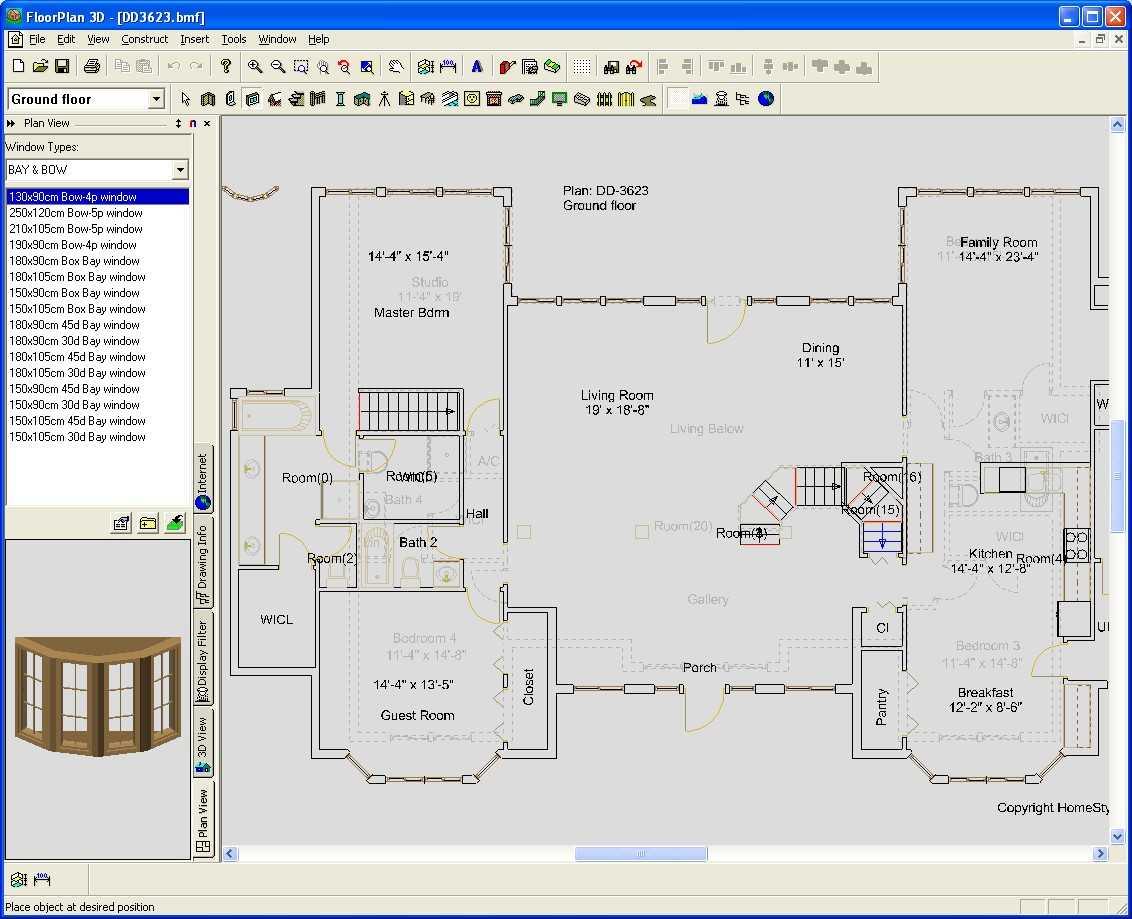 Программу Floorplan 3D Версия 10