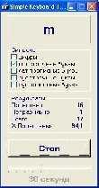 Simple Keyboard Trainer 1.0