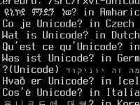 Rxvt-unicode 8.1