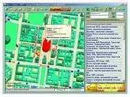 ДубльГИС - Одесса (сентябрь 2007)