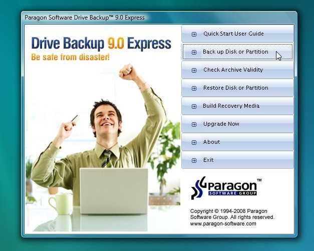 Скачать программу Paragon Drive Backup 9.0 Express бесплатно. Навигация по