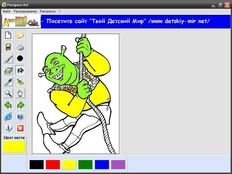 Программа для раскрасок онлайн