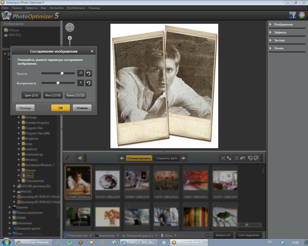 Cached Average photo frame sizes